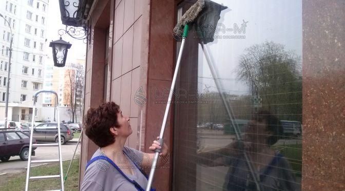 CAM00383 672x372 - Летняя уборка дома как эффективно убирать дом летом